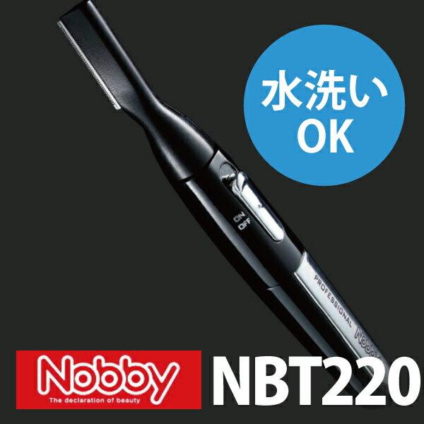 Nobby フェイストリマー<プロ仕様>/ノビー/ヘアサロン/プロ/美容/ブラック/黒