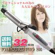 【送料無料】クレイツイオンカールアイロンSR32mmクレイツコテサロン専売品プロモデル