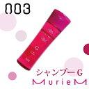 ナンバースリー 003 muriem ミュリアム シャンプー G 250ml/
