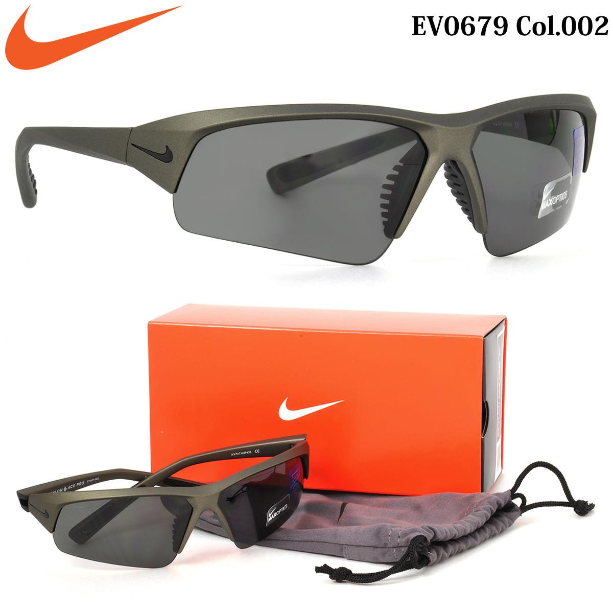 nike sports eyewear
