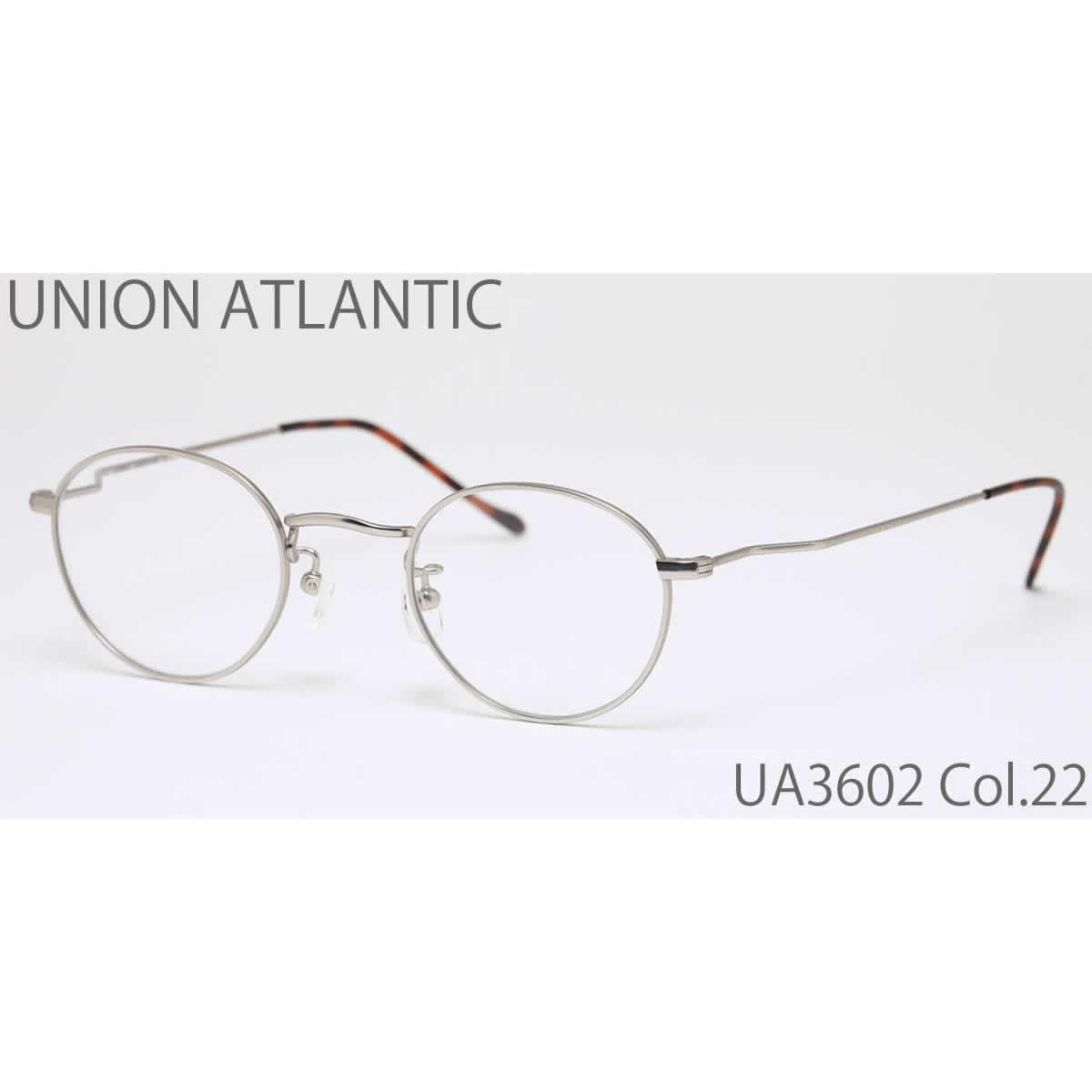 眼鏡・サングラス, 眼鏡 14 UA3602 22 44 UNION ATLANTIC !!