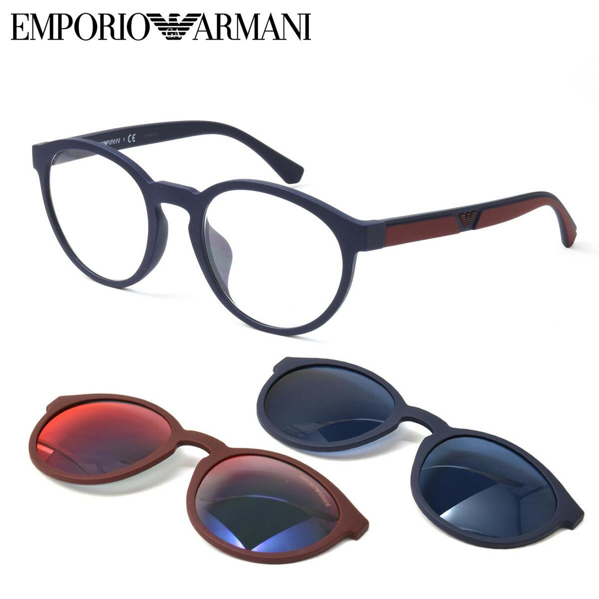 眼鏡・サングラス, 眼鏡  EA4152F 56691W 52 EMPORIO ARMANI 3WAY