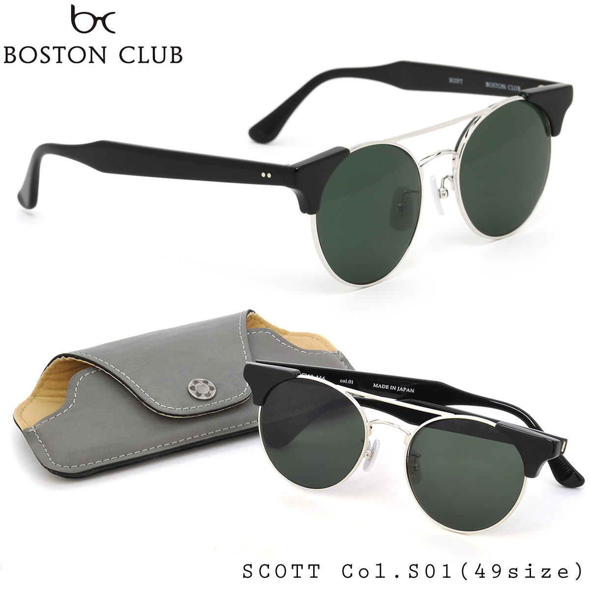 scott sunglasses eaoi  scott sunglasses