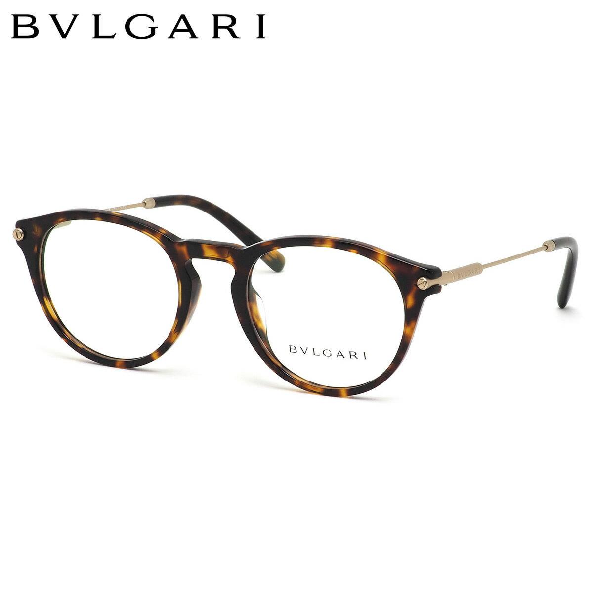 ブルガリ BVLGARI メガネBV3035F 504 52サイズDIAGONO ディアゴノ ディアゴノウォッチ フルフィット ラウンドブルガリ BVLGARI メンズ レディース:メガネ・サングラスのThat's