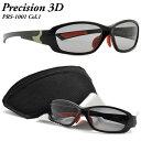 Precision3D プレシジョン3D PRS-1001-1 鮮やかで快適な視界を可能にした3D眼鏡 サングラスとしても使用...