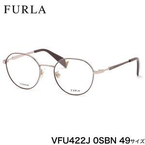 フルラ FURLA メガネ VFU422J 0SBN 49サイズ フェミニン おしゃれ 軽量 軽い 丸メガネ レディース