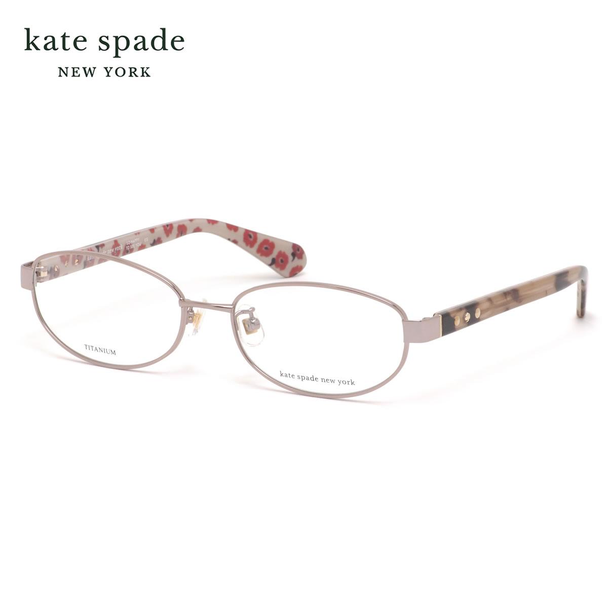 眼鏡・サングラス, 眼鏡  CANDELAF S45 53 kate spade