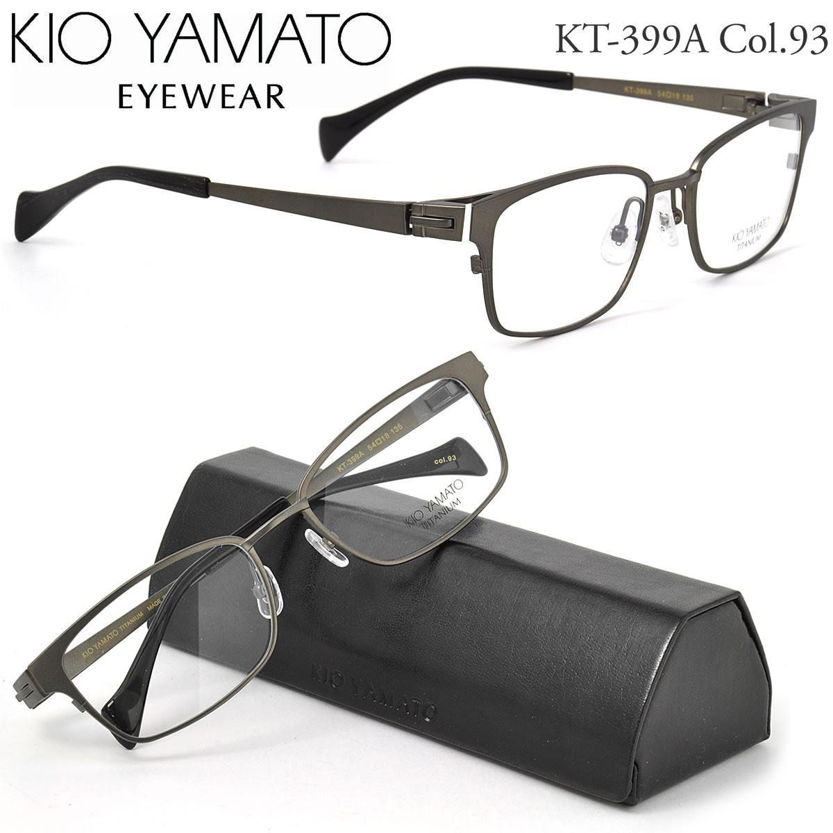 【KIO YAMATO メガネ】キオヤマト メガネフレーム KT-399A 93:メガネ・サングラスのThat's