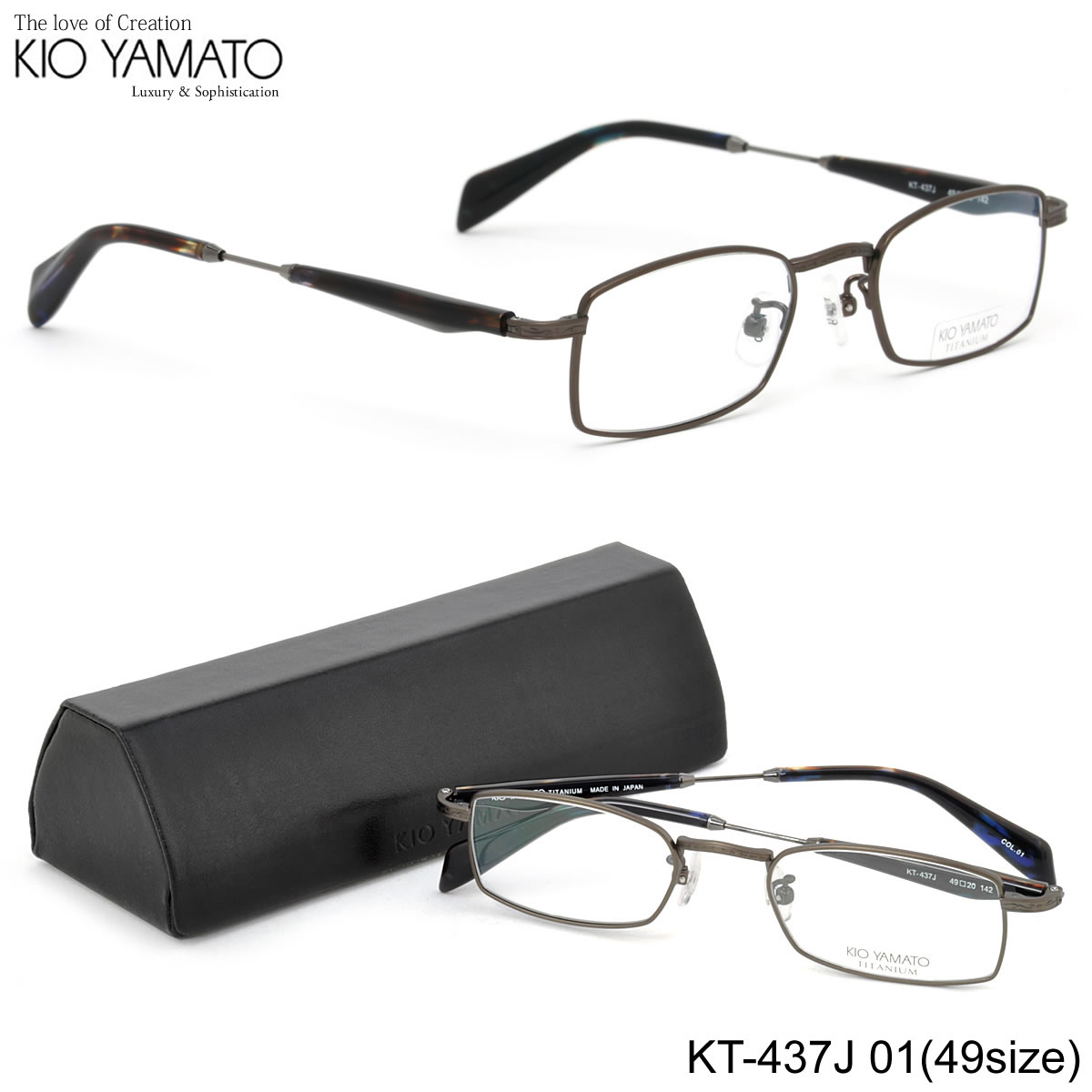 【KIO YAMATO】(キオヤマト) メガネ フレーム KT-437J 01 49サイズ ペンタゴン チタン 日本製 眼鏡 キオヤマト KIO YAMATO メンズ レディース:メガネ・サングラスのThat's
