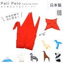 【メール便:6個まで】 PETI PETO メガネ拭き 形状...