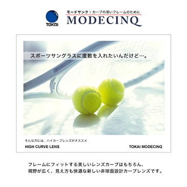 ポイント15倍〜最大34倍+5倍 TOKAI (東海光学)内面非球面カーブレンズ「ベルーナHX MODECINQ モードサンク(1.60)」