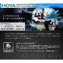 NULUX RFi 1.60 SUNTECH MISTY HOYA ホヤ レンズ サンテック ミスティ ニュールックス アールエフアイ 1.60 内面非球面 調光 度付き