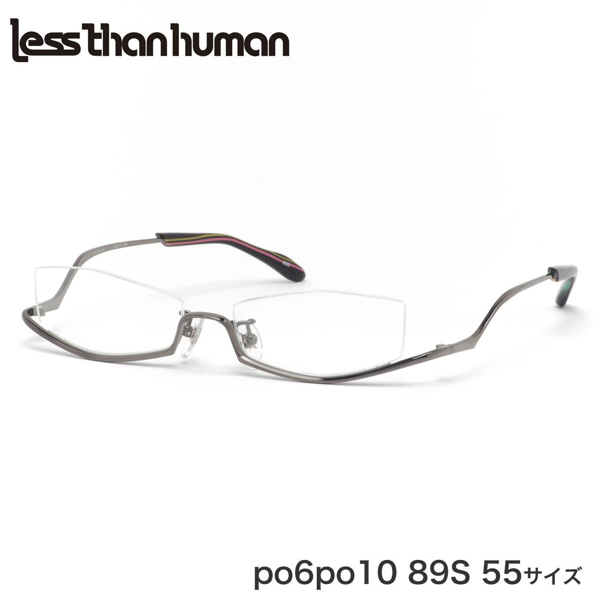 眼鏡・サングラス, 眼鏡  Less than human po6po10 89S 55 made in japan Lessthanhuman