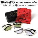 エレクトリック Electric ユニセックス メガネ・サングラス 【knoxville xl s polarized sunglasses】JJF Black/Ohm Polarized Grey