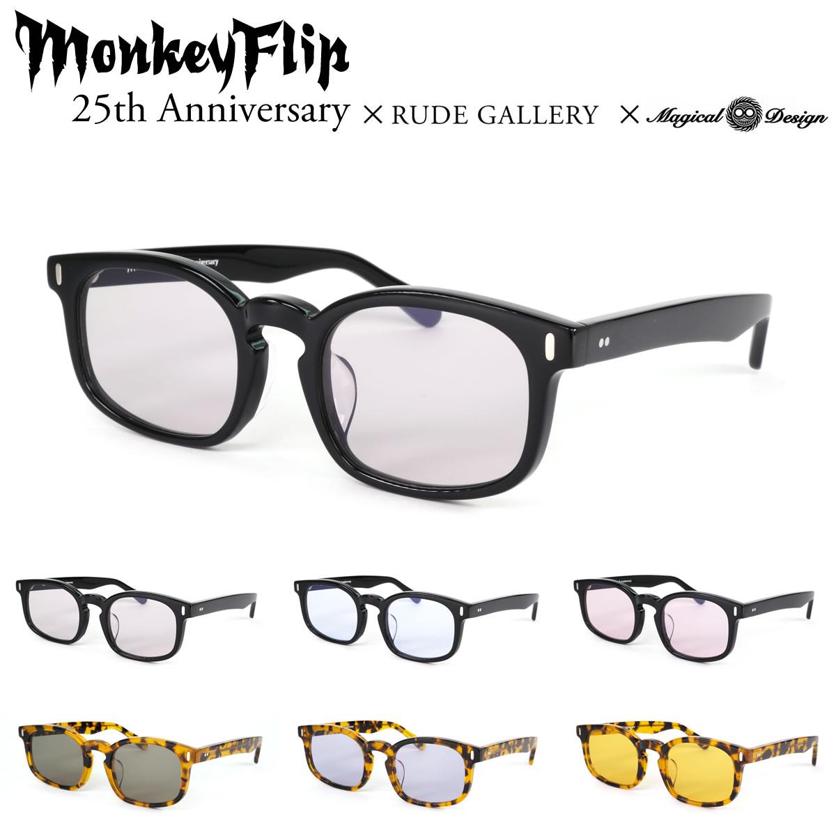 眼鏡・サングラス, サングラス OK!!Monkey Flip 25TH ANNIVERSARY RUDE GALLERY MAGICAL DESIGN The Birthday
