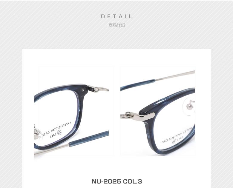 nu-2025-3-49画像2