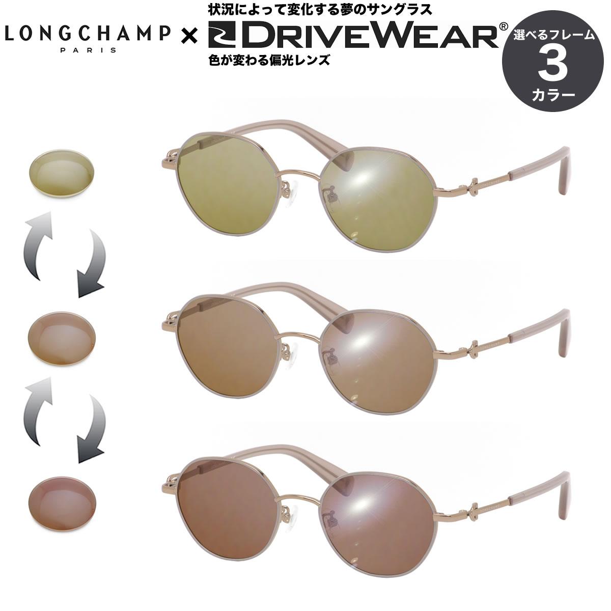 眼鏡・サングラス, サングラス  LO2505J DRIVEWEAR UV LONGCHAMP UV400 OS
