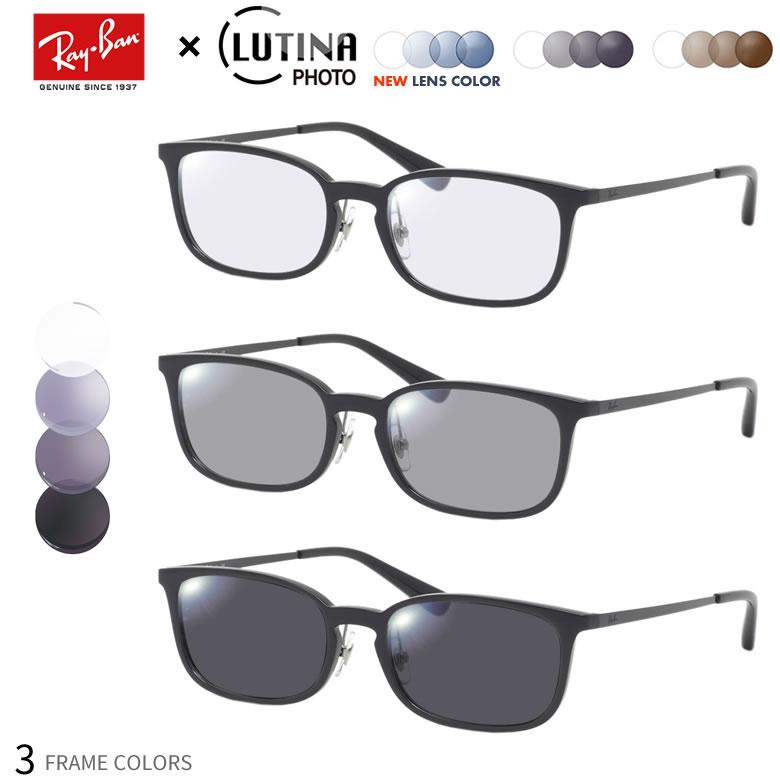 眼鏡・サングラス, サングラス  RX7182D HEV LUTINA PHOTO PC UV Ray-Ban UV400 2WAY OS