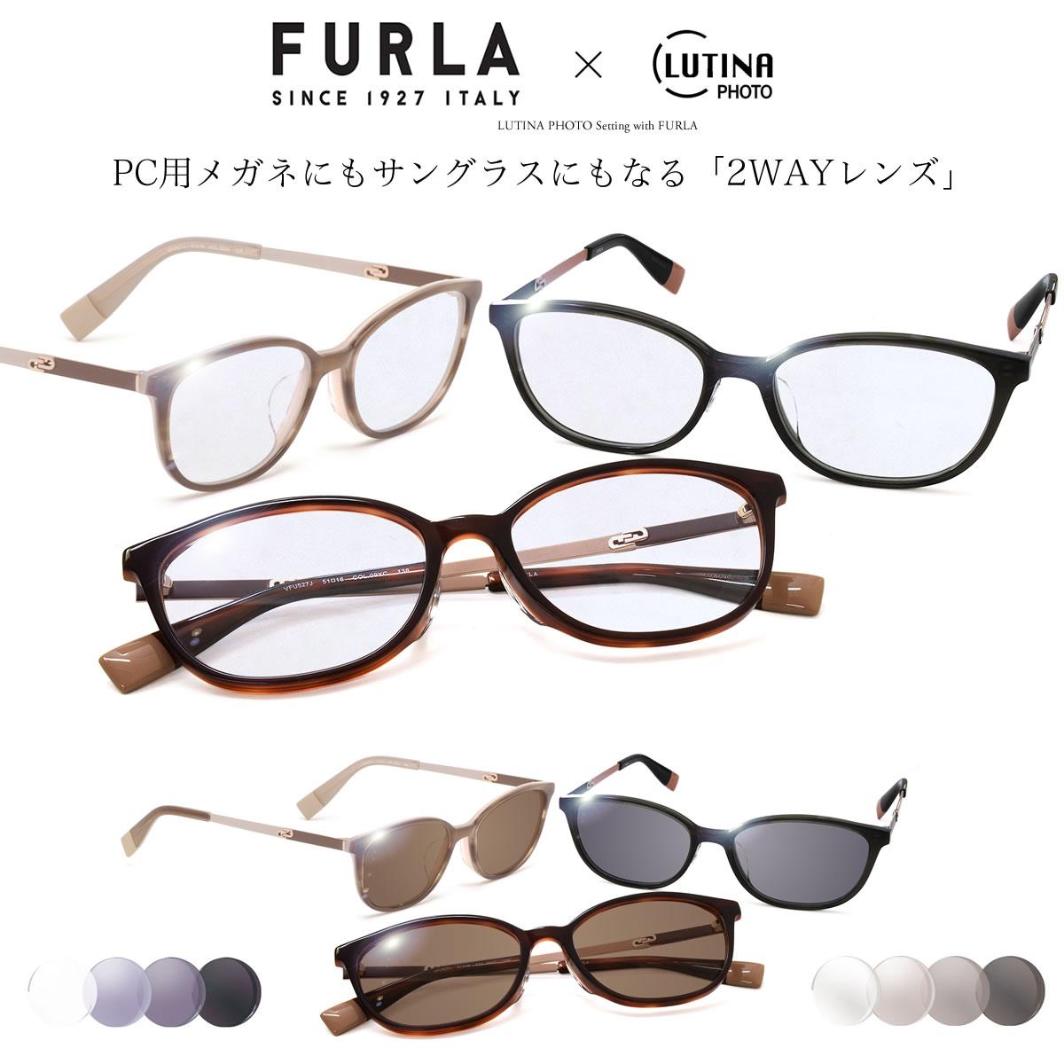 眼鏡・サングラス, サングラス  VFU527J HEV LUTINA PHOTO PC UV FURLA UV400 2WAY OS