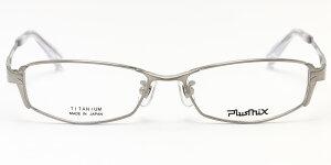 【プラスミックス】(PlusMix)メガネフレームPX-1354802654サイズ伊達メガネレンズ無料日本製チタンTITANIUMスクエアPlusMixプラスミックスメンズレディース