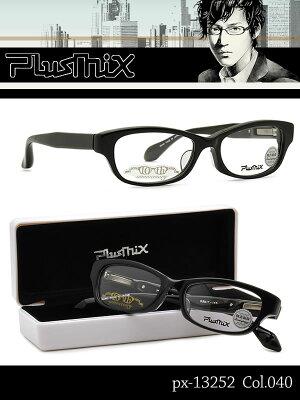 【プラスミックス メガネ】PlusMix 10周年 メガネ一式セット:小栗旬がイメージキャラクターの...
