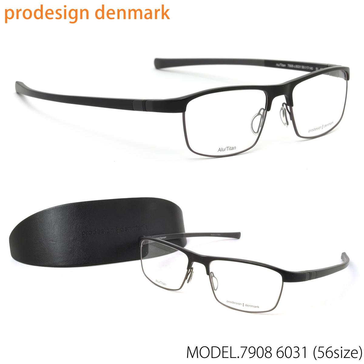 prodesign:denmark(プロデザインデンマーク) メガネ フレーム 7908 6031 56 北欧 アイウェアオブザイヤー 伊達メガネレンズ無料 プロデザインデンマーク prodesign:denmark メンズ レディース:メガネ・サングラスのThat's