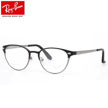 レイバン メガネフレーム Ray-Ban RX8728D 1176 51サイズ RayBan 伊達メガネ ブルーライトカット メガネ 眼鏡 度付き