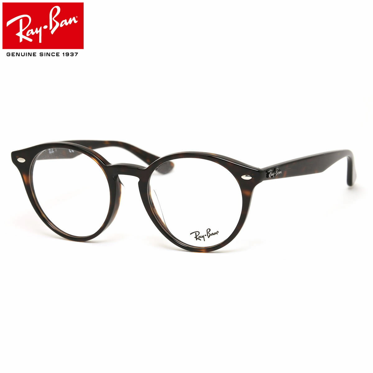 (Ray-Ban) glasses frames RX2180VF2012 51 size full fit round round glasses ROUND Ray-Ban RAYBAN men\u0026#39;s women\u0026#39;s