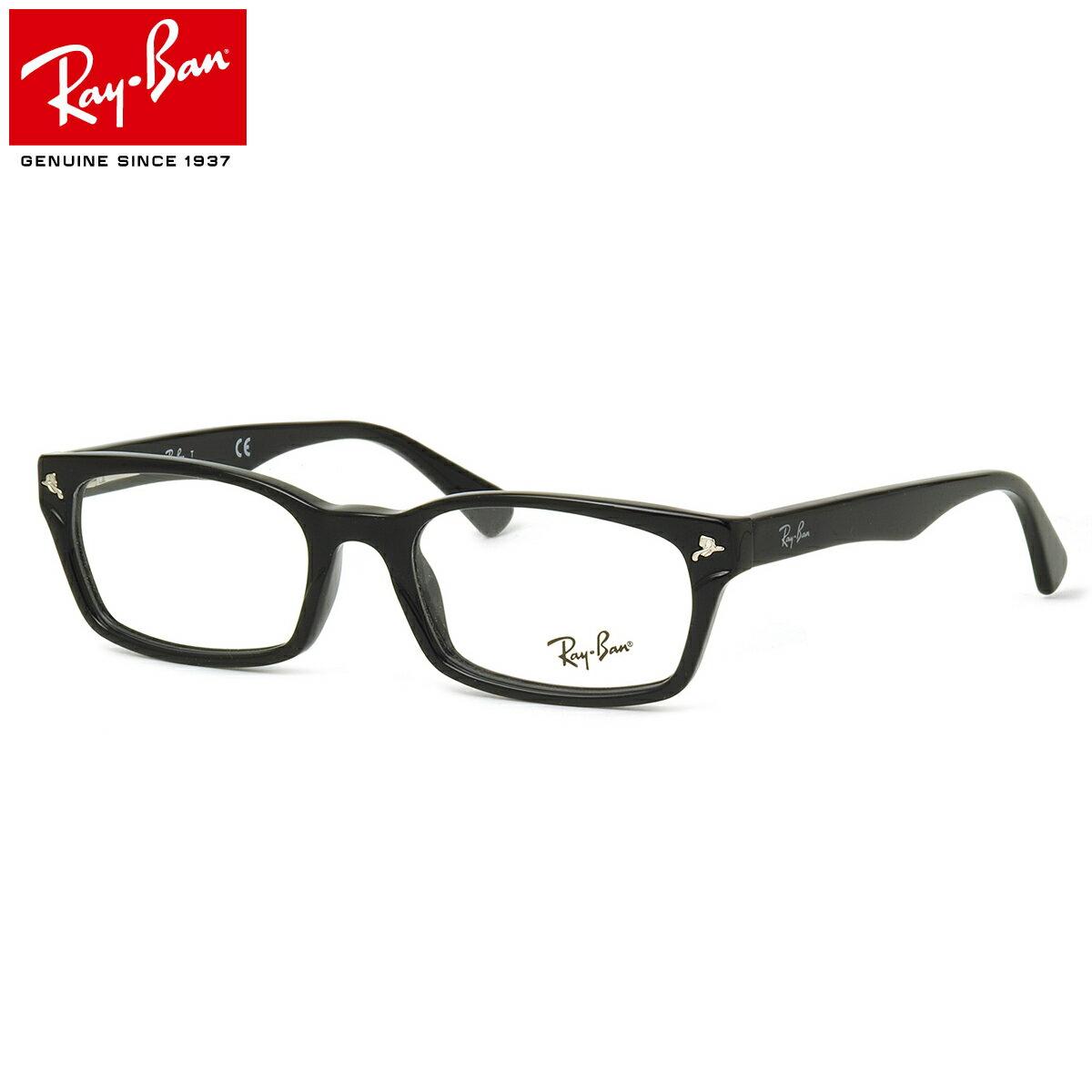 レイバン メガネ フレーム Ray-Ban RX5017A 2000 52サイズ 伊達メガネ フレーム 度付き レイバン RAYBAN メンズ レディース