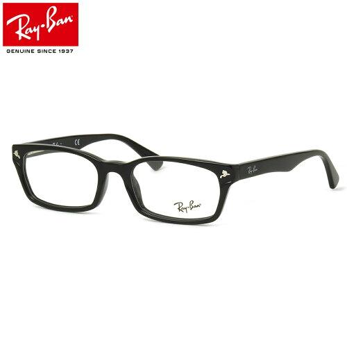 レイバン メガネ フレーム Ray-Ban RX5017A 2000 52サイズ 伊達メガネ フレーム 度付き レイバン ...