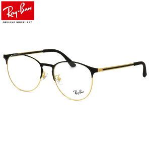 レイバン Ray-Ban メガネ RX6375F 2890 55 レイバン純正レンズ対応 丸メガネ ボストン RayBan 度付き 度数付き メンズ レディース