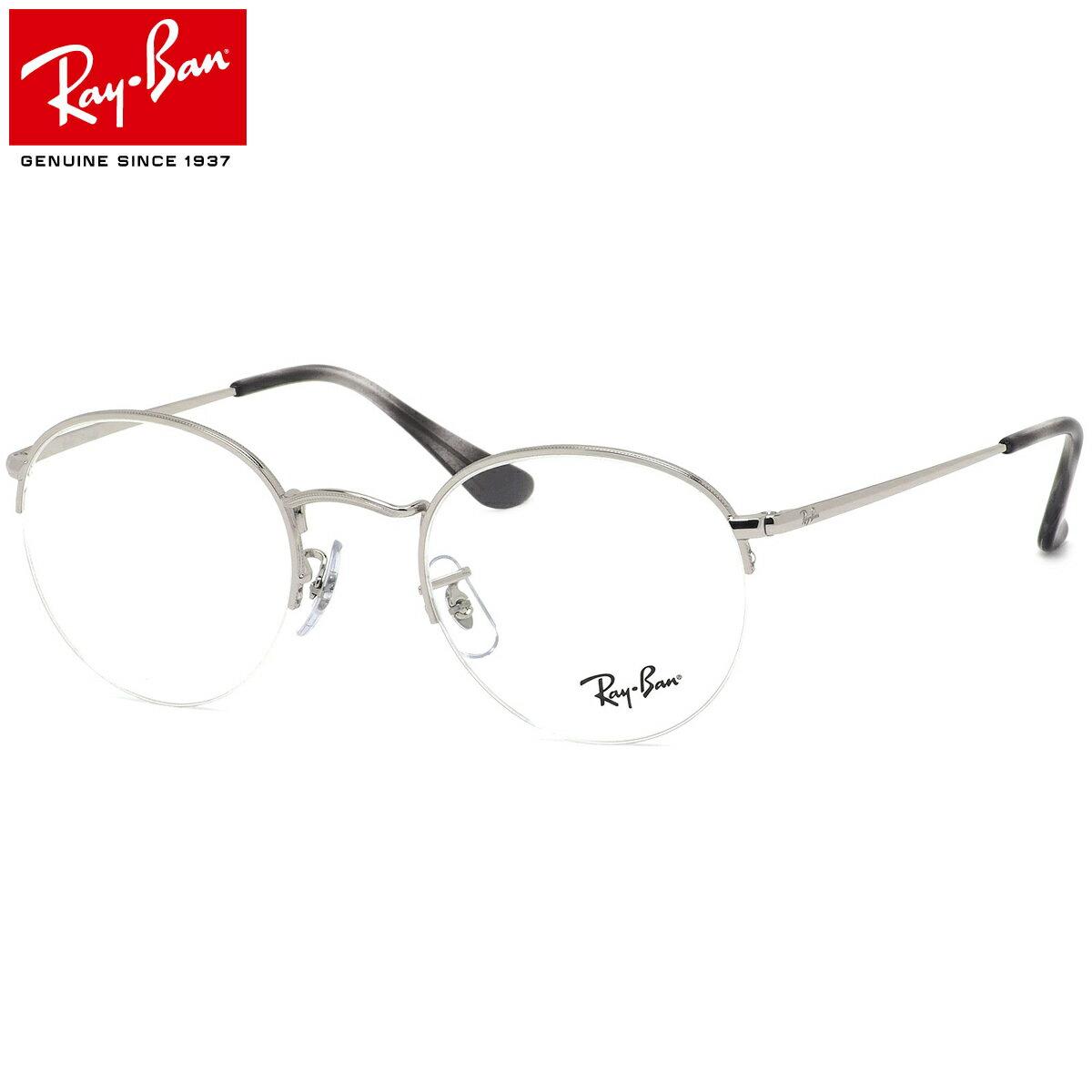 眼鏡・サングラス, 眼鏡  Ray-Ban RX3947V 2501 51 RayBan ROUND GAZE