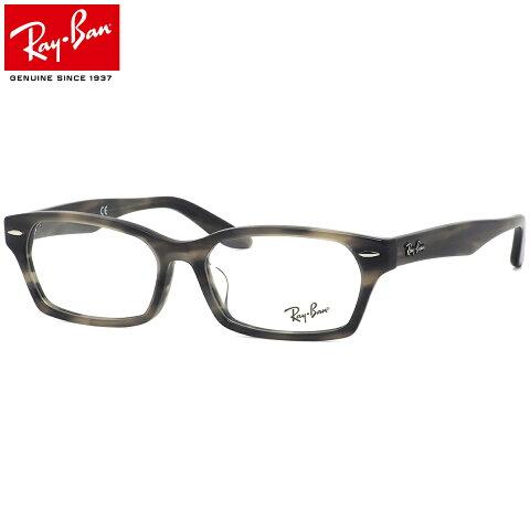 レイバン Ray-Ban メガネ RX5344D 5855 55 レイバン純正レンズ対応 JPフィット スクエア RayBan メンズ レディース