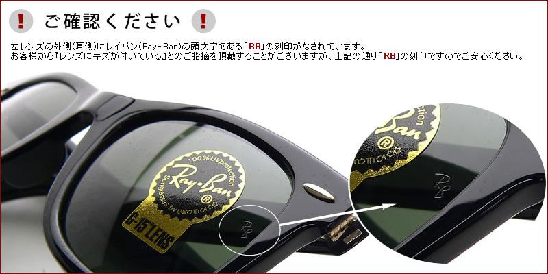 レイバン サングラス ウェイファーラー Ray-Ban RB2140A 901 50サイズ アジアンフィット 生産終了 廃番 レア 希少 レイバン RAYBAN WAYFARER メンズ レディース