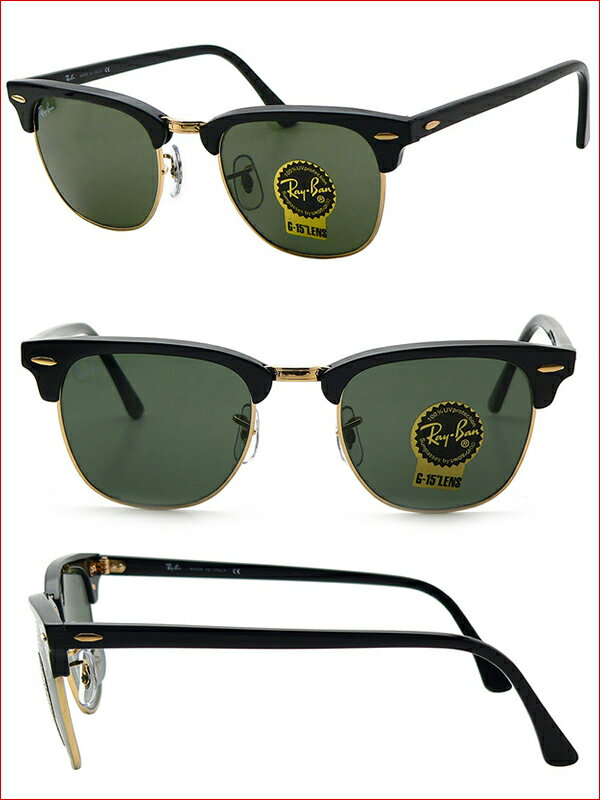 5bd05f8b24 Gafas Ray Ban Aviator Mercadolibre Colombia | United Nations System ...