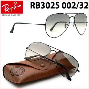 世界一有名なRAYBAN(レイバン)が大幅PRICE DOWN!RAY-BAN(レイバン)サングラス RB3025 CLAS...