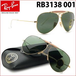 世界一有名なRAYBAN(レイバン)が大幅PRICE DOWN!RAY-BAN(レイバン)サングラス RB3138 SHOO...