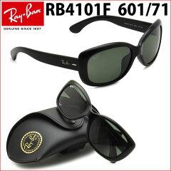 【レイバン国内正規品販売認定店!】世界的に有名なRay-Ban RayBan(レイバン)が大幅PRICE DOW...