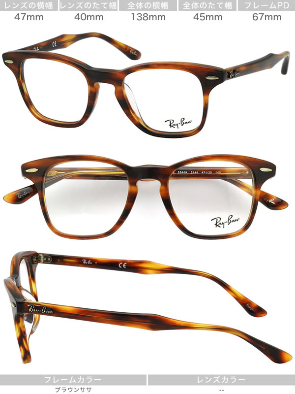 41a7a1f929 Ray Ban Rx Philippines « Heritage Malta