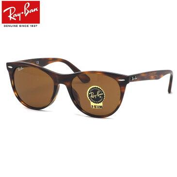 Ray-Ban レイバン サングラスRB2185F 954/33 55サイズWAYFARER II CLASSIC ウェイファーラー2 クラシック B15 ボストン スクエア ブラウン べっ甲 ハバナ デミメンズ レディース