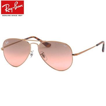 Ray-Ban レイバン サングラスRB3689 9151AA 55サイズ 58サイズ