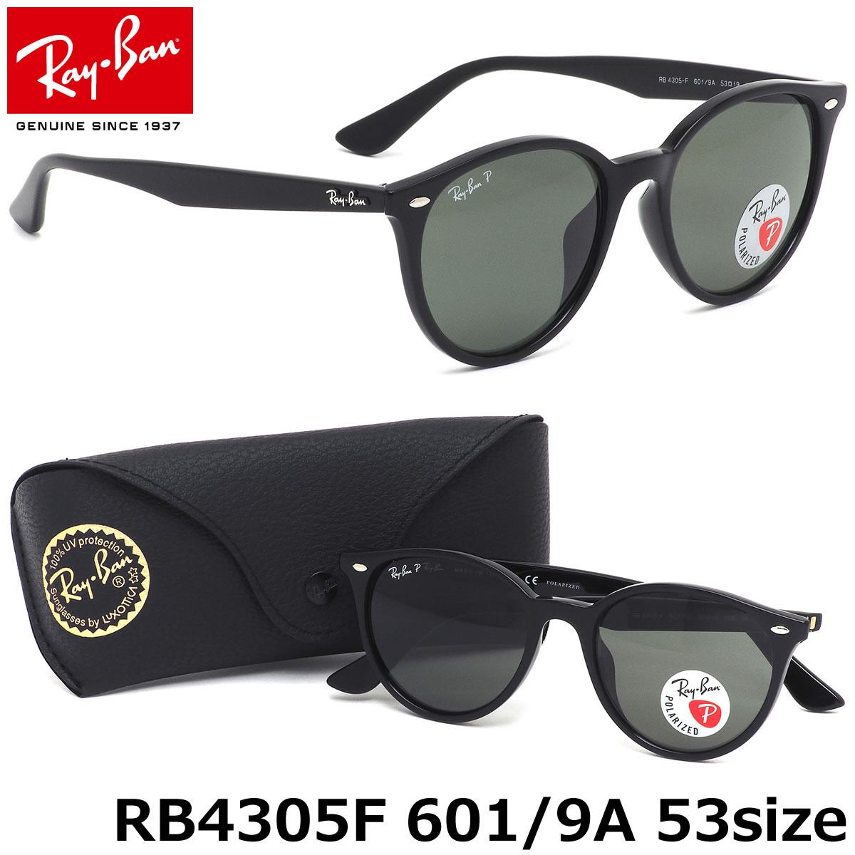 rb4305f-6019a-53の写真