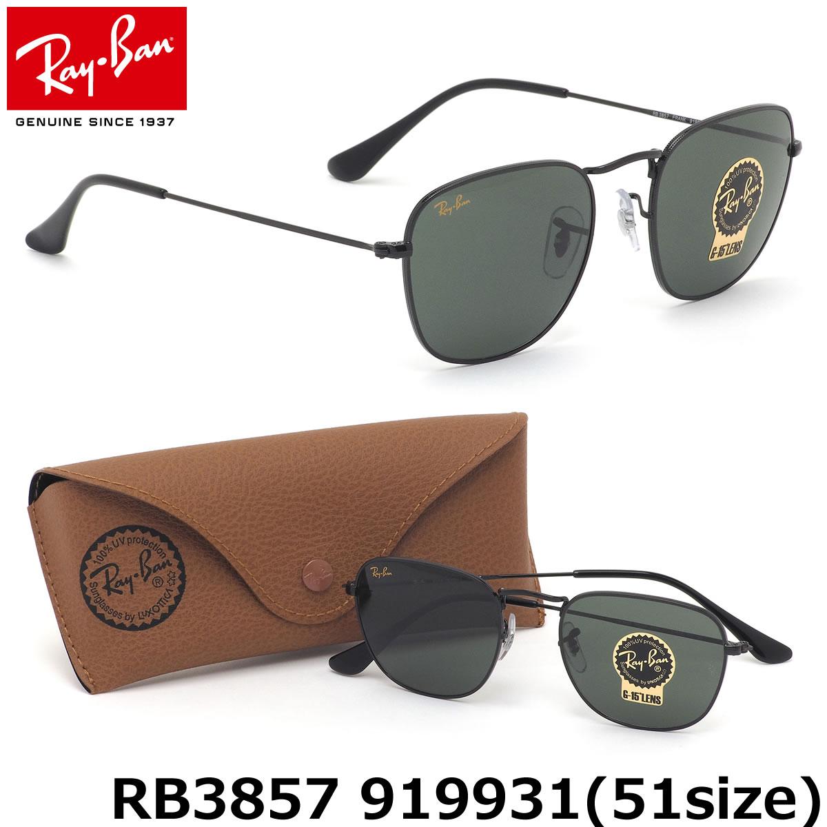 rb3857-919931-51の写真