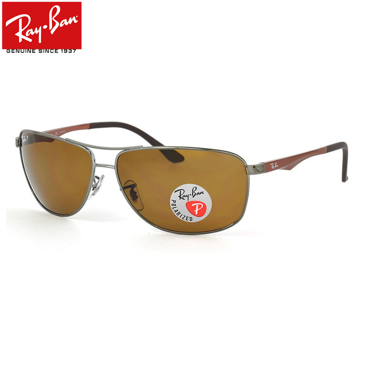 698c4a5f7c32 Are Ray Ban Sunglasses On Ebay Fake Yeezys