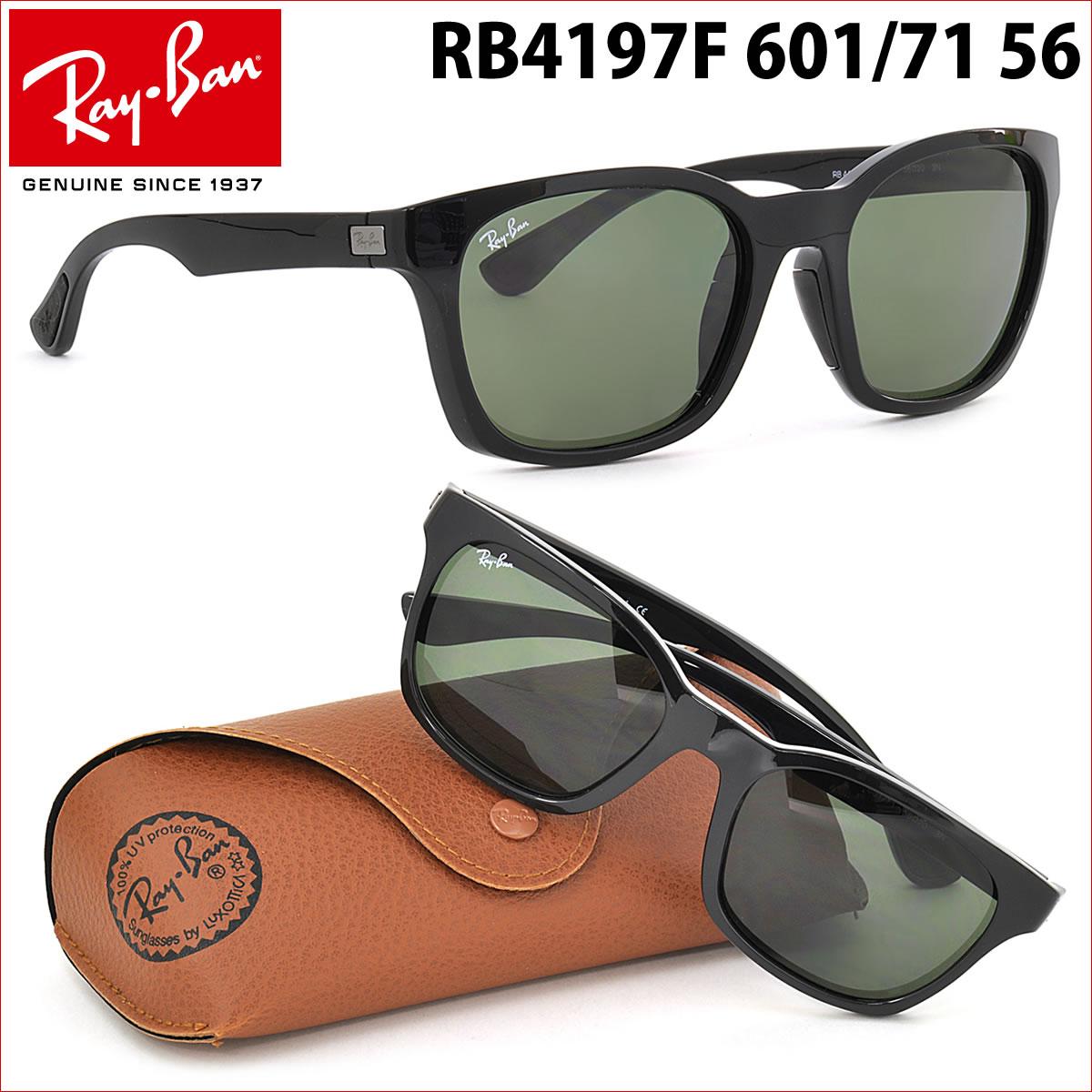 f9d763cbf14c2  楽天市場 レイバン サングラス Ray-Ban RB4197F 601 71 56サイズレイバン
