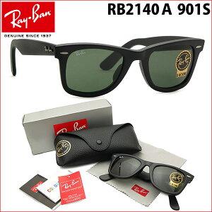 世界的に有名なRay-Ban RayBan(レイバン)ウェイファーラーが大幅PRICE DOWN!【 レビューで送...