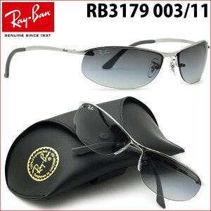 世界一有名なRAYBAN(レイバン)が大幅PRICE DOWN!RAY-BAN(レイバン)サングラスRB3179 003/1...