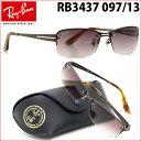 世界一有名なRAYBAN(レイバン)が大幅PRICE DOWN!RAY-BAN(レイバン)サングラス RB3437 097/13