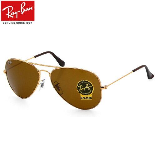 レイバン サングラス アビエーター Ray-Ban RB3025 001/33 58サイズレイバン RAYBAN AVIATOR 0013...