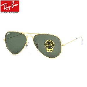 Ray-Ban(レイバン)サングラスRB3025-L0205